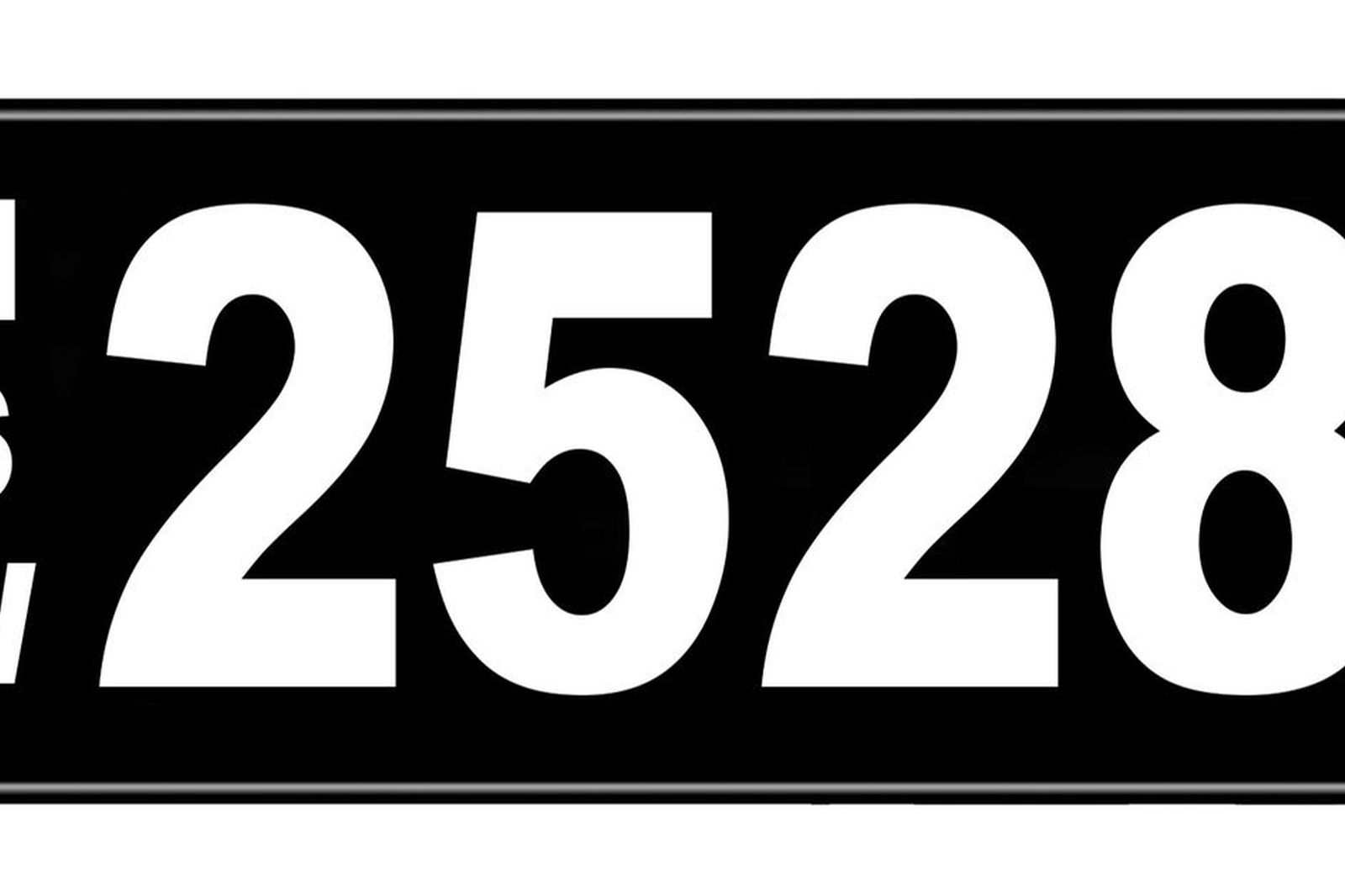 Number Plates - NSW Numerical Number Plates '2528'