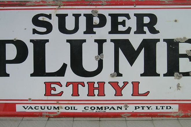 Enamel Sign - Super Plume Ethyl Vacuum Oil Company (6' x 3')