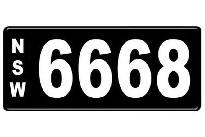Number Plates - NSW Numerical Number Plates '6668'