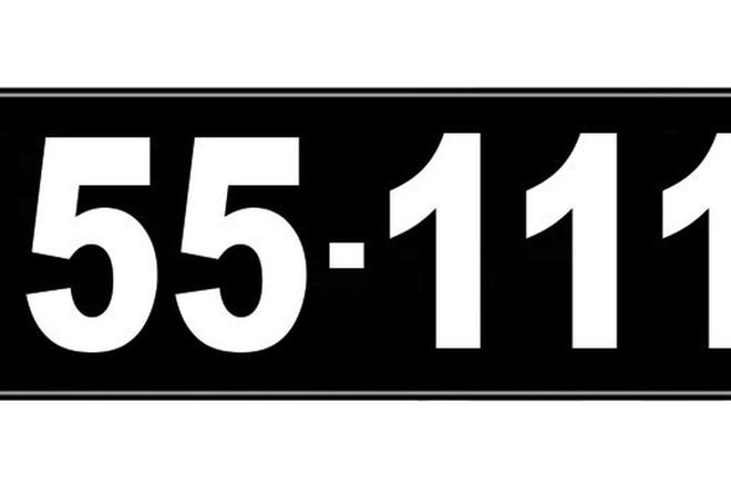 Number Plates - Victorian Numerical Number Plates '55-111'
