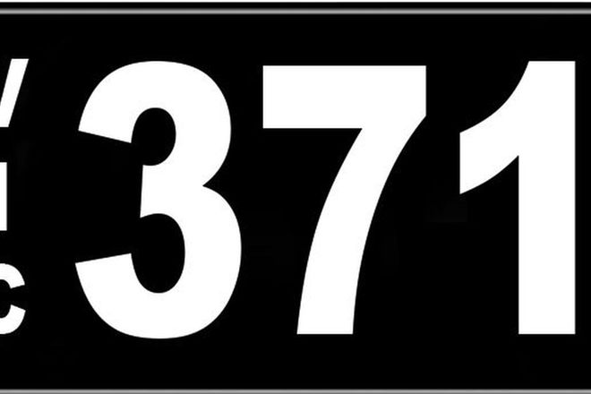 Number Plates - Victorian Numerical Number Plates '371'