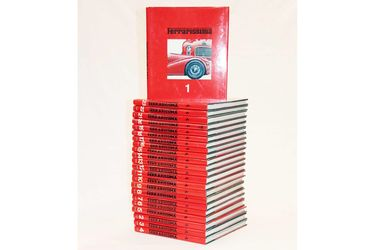 Books - 23 x Ferrarissima Books (Editions 1 - 23)