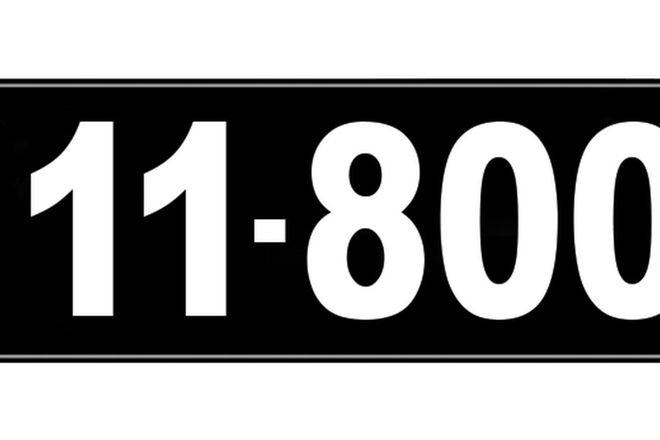 Number Plates - Victorian Numerical Number Plates '11.800'