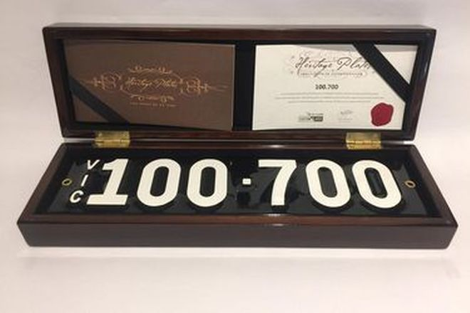 Victorian Heritage Plate '100-700'