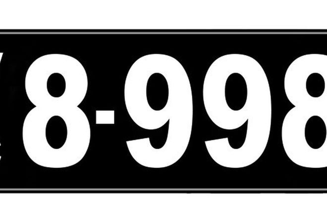 Number Plates - Victorian Numerical Number Plates '8.998'