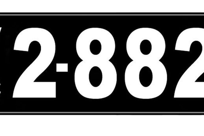 Number Plates - Victorian Numerical Number Plates  - '2.882'