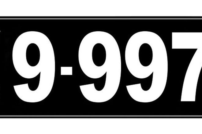 Number Plates - Victorian Numerical Number Plates '9.997'