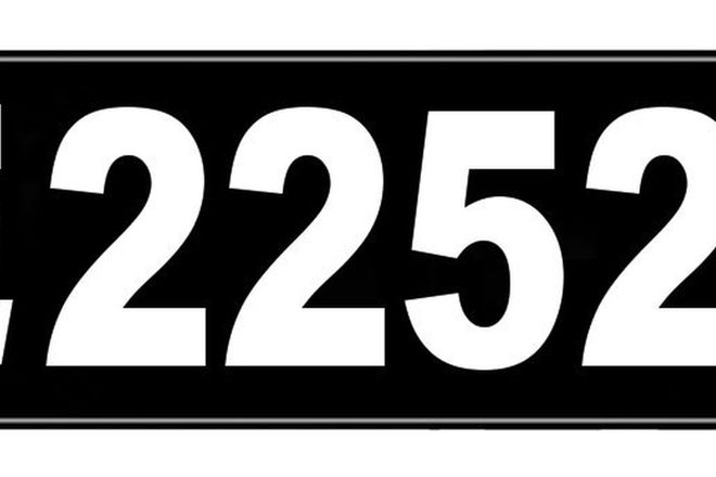Number Plate - NSW Numerical Number Plate '2252'