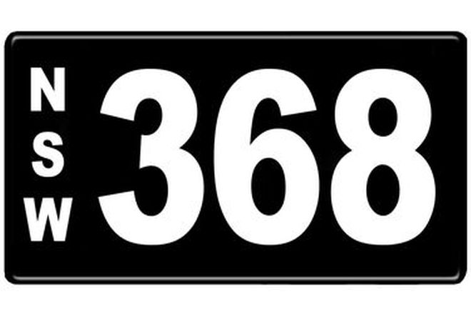 Number Plates - NSW Numerical Number Plates '368'