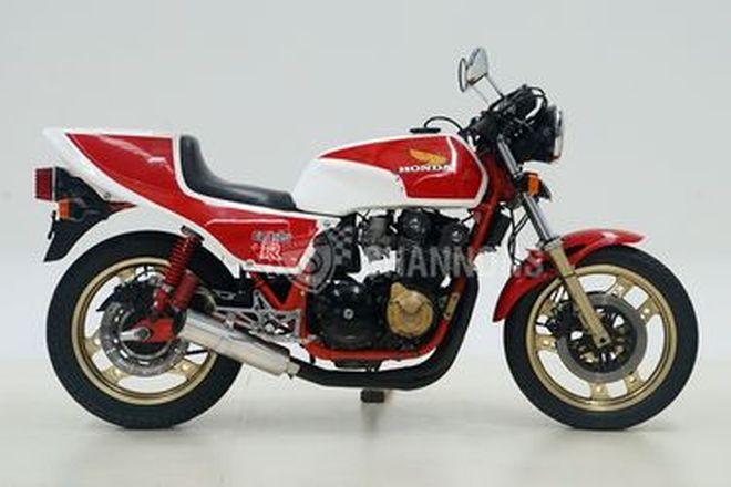 Honda CB1100 RB-1 Race Bike