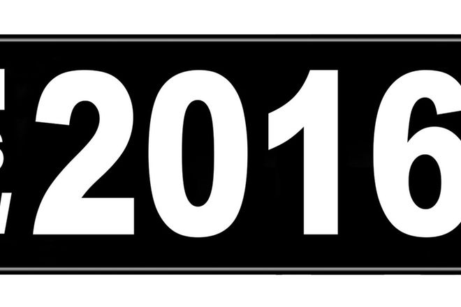 Number Plates - NSW Numerical Number Plates '2016'