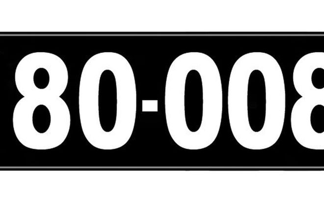 Number Plates - Victorian Numerical Number Plates '80.008'