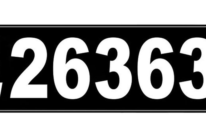 Number Plates - NSW Numerical Number Plates '26363'