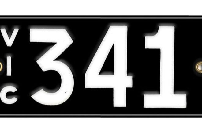 Victorian Number plates '341'