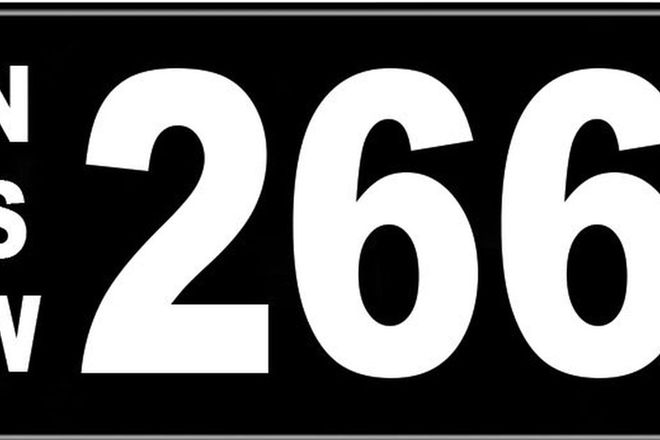 Number Plates - NSW Numerical Number Plates '266'