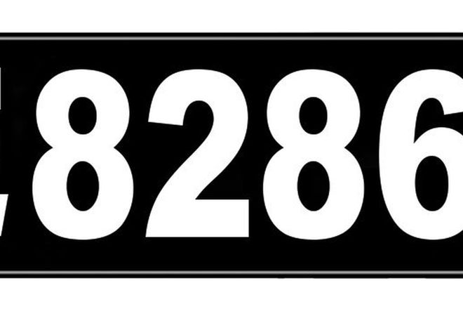 Number Plate - NSW Numerical Number Plate '8286'