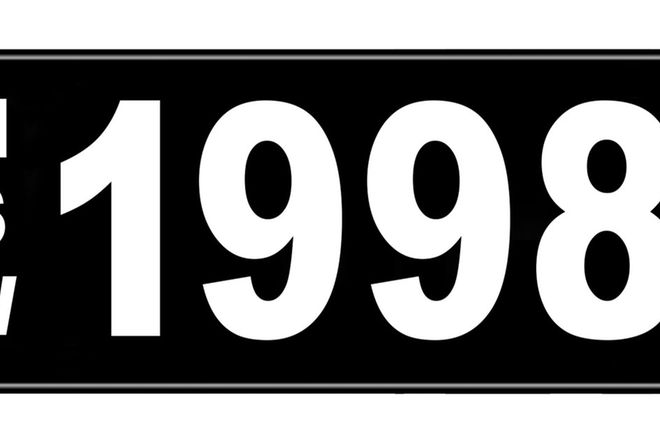 Number Plates - NSW Numerical Number Plates '1998'