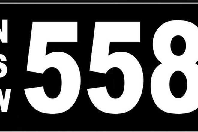 Number Plates - NSW Numerical Number Plates '558'