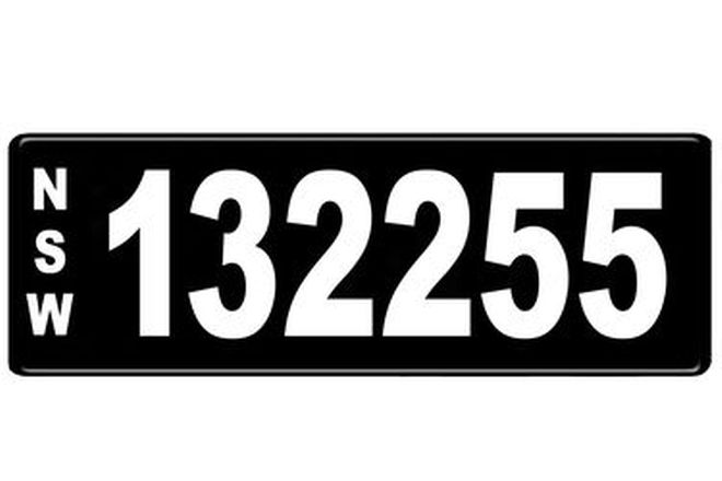 Number Plates - NSW Numerical Number Plates '132255'