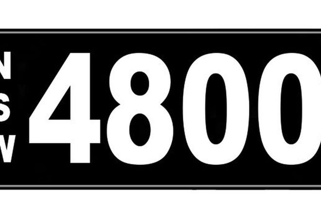 Number Plates - NSW Numerical Number Plates '4800'