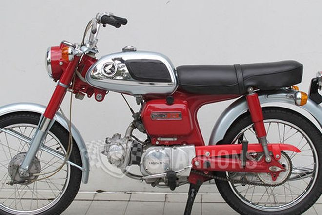 Honda CD90 Motorcycle