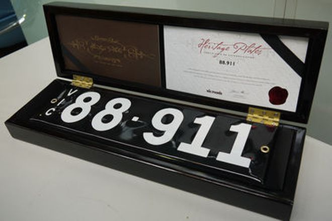 Number Plates - Victorian Numerical Number Plates '88.911'
