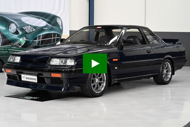 Nissan Skyline GTS-R HR31 Coupe (Build No.80)