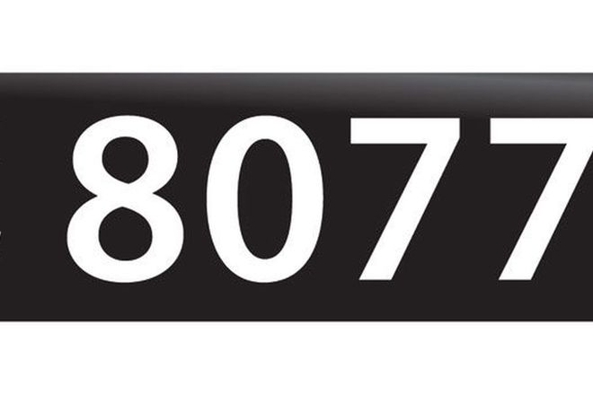 RTA NSW Numerical Number Plates '8077'