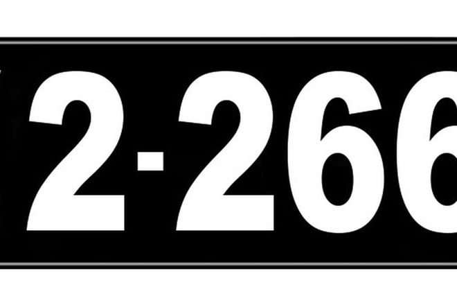 Number Plates - Victorian Numerical Number Plates '2.266'