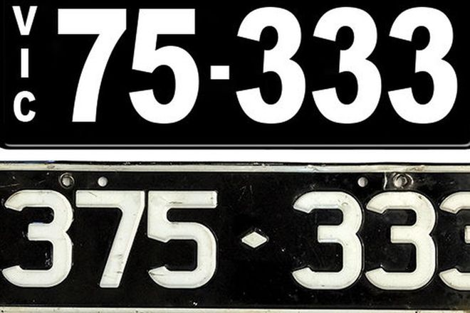 Number Plates - Victorian Numerical Number Plate '75-333' & Custom Plate '375-333'