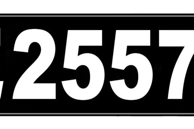 Number Plate - NSW Numerical Number Plate '2557'