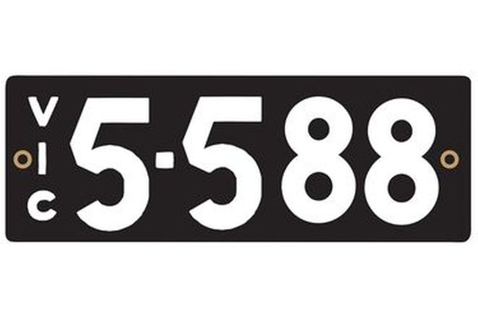 Victorian Heritage Plate '5.588'