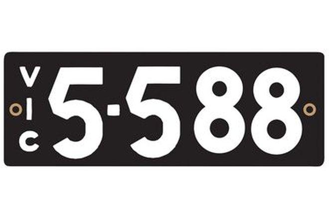 Victorian Heritage Plate '5.588'
