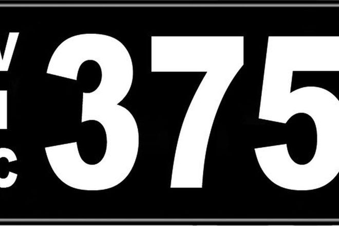 Number Plates - Victorian Numerical Number Plates - 375