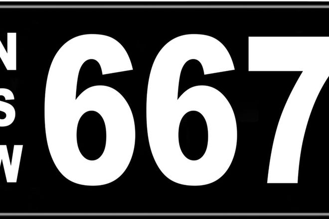 Number Plates - NSW Numerical Number Plates '667'