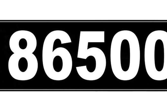 Number Plates - NSW Numerical Number Plates '86500'