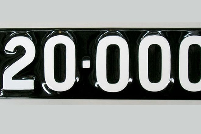 Victorian Vitreous Enamel Number Plates - '20.000'