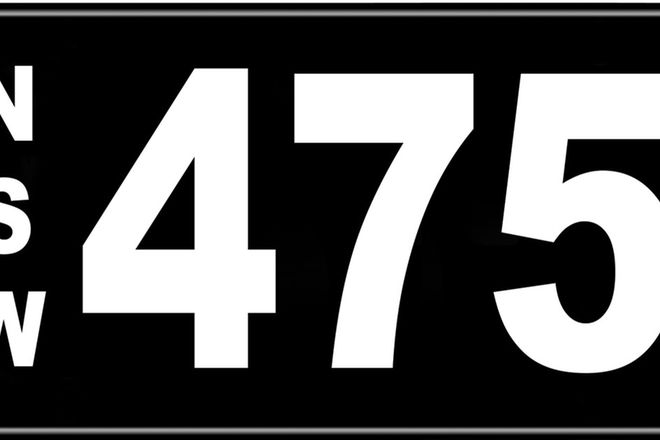 Number Plates - NSW Numerical Number Plates '475'