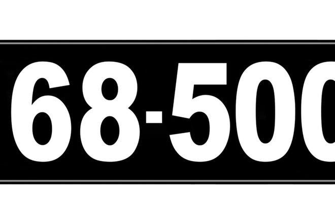 Number Plates - Victorian Numerical Number Plates '68.500'