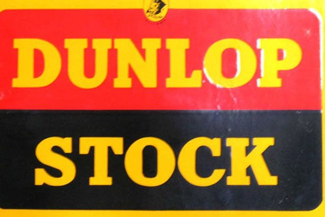 Enamel Sign - Dunlop Double Sided Post Mount 46cm x 30cm