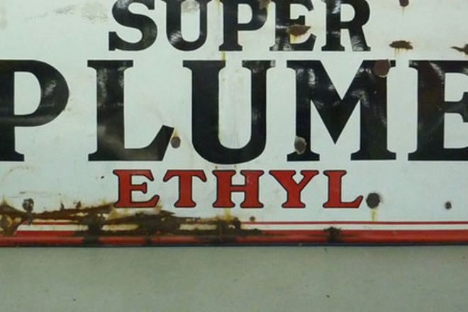 Enamel Sign - Super Plume Ethyl with embossed edges mounted on frame  (122cm x  244cm)