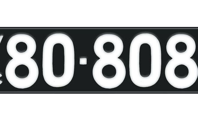Victorian Vitreous Enamel Number Plates - '80.808'