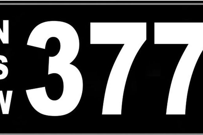 Number Plates - NSW Numerical Number Plates '377'