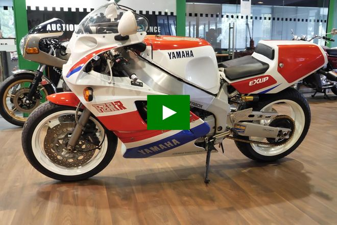 Yamaha FZR750R-R 'OW01' Motorcycle
