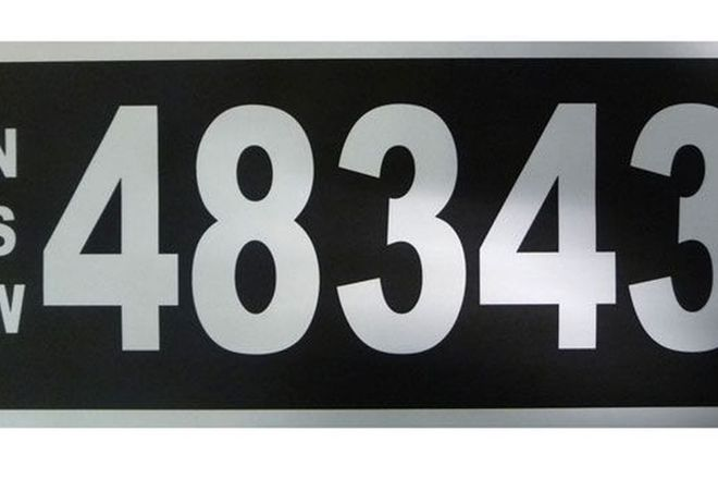 NSW Numerical Number Plates