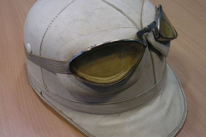 Helmet -