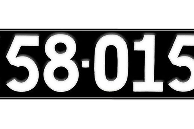 Victorian Vitreous Enamel Number Plate - '58.015'