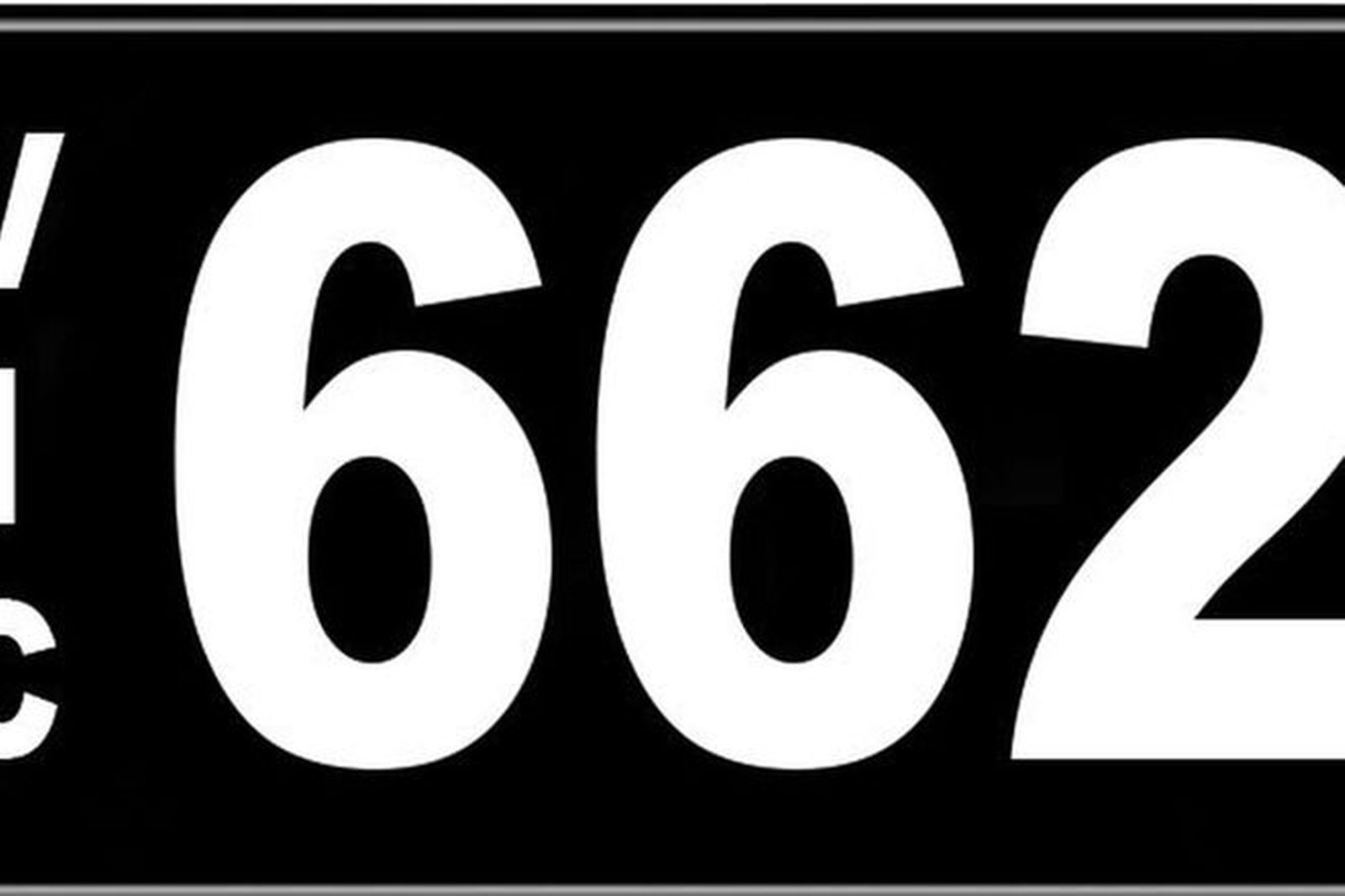 Number Plates - Victorian Numerical Number Plates '662'