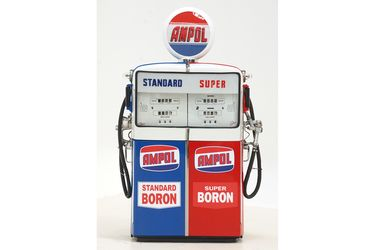 Petrol Pump - Gilbarco Salesmaker Double in Ampol livery (Cosmetically Restored)