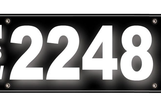 Number Plates - NSW Numerical Number Plates \2248\